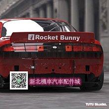 86BRZ火箭兔ROCKETBUNNY尾翼改裝貼紙汽車反光貼花