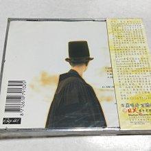 昀嫣音樂(CD144) 英語系列(1) LOU 露兒的舊愛新歡  露兒黛格麗絲 絕對讚 保存如圖 售出不退