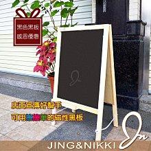 黑板/白板【雙面黑色黑板告示牌】磁性黑板 木框黑板 客製黑板 直立式白板 黑板立牌A字板*JING&NIKKI