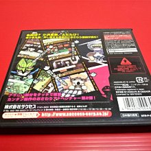 ㊣大和魂電玩㊣任天堂NDS遊戲 觸摸偵探 小澤里奈2 {日版}NDSL 2DS 3DS 主機可玩-編號:L1