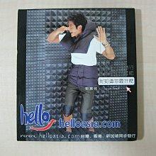 單曲紙殼版/hello郭富城-我知道你要什麼/哈囉亞洲網會員獨家珍藏版/華納唱片1999年