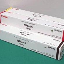 Canon imageRUNNER IR ADV-C5045/C5051/c5250/C5255 碳粉匣NPG 45