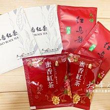 大峰有機茶園--台東蜜香紅茶包--18元/包4g入【價格不含外盒】