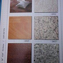 {三群工班]防燄塑膠地板方形塑膠地磚 DIY價優品45X45X2.0MM每坪500元可代工服務迅速網路最低價地毯壁紙窗簾