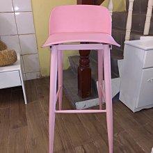 戀戀小木屋 粉色高腳椅 吧檯椅 現貨