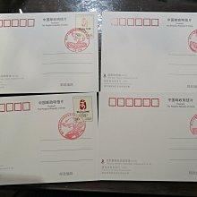 2008年北京奧運競賽場館明信片一套