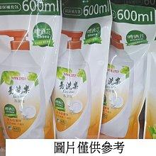 台酒生技_易洗樂洗潔精 洗碗精  補充包600ml  (賣場另有販售 瓶裝720ml&大包裝5000ml)