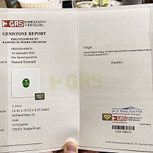 【台北周先生】天然祖母綠 5.14克拉 Insignificant 幾乎無油 乾淨 vivid green尚比亞送GRS