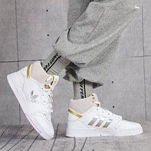 Adidas DROP STEP XLT W 復古 高幫 防滑 白金銀 百搭 休閒 運動 滑板鞋 FX9811 女鞋
