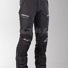 瀧澤部品 義大利 Alpinestars A星 RAMJET AIR PANTS 防摔褲 黑 透氣舒適 網眼 春夏 休閒