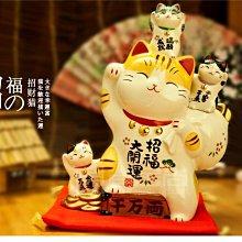 日本藥師窯招財貓存錢罐大號陶瓷擺件 送朋友開業結婚生日禮物(高19.5 寬15 厚9CM)