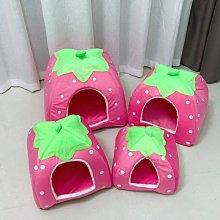 【珍愛頌】LF006 寵物草莓窩 S號 草莓屋 貓窩 狗窩 兔窩 鼠窩 天竺鼠 兔子 寵物窩 帳篷 保暖 草莓造型