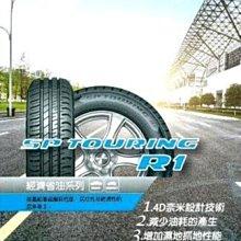 登祿普 DUNLOP R1 經濟省油 215/60/16 特價2250 KR30 SX608 T001 MA651 T1