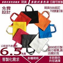 現貨新款綠 不織布袋 每個7元滿1000免運 精美紙袋 購物袋 服飾袋 手提袋35*10*25cm每包50個350元