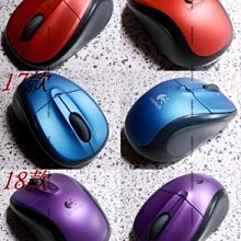 014正品羅技Logitech無線滑鼠M305多通道nano接收器Unifying非215非M235非325非微軟