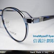 信義計劃 眼鏡 Philippe Starck  義大利製 手工眼鏡 彈簧 optical glasses