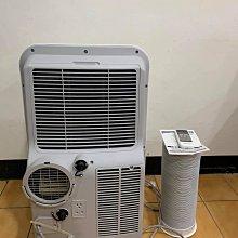 禾聯 HERAN 移動式冷氣 移動式空調 HPA-36MH