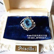 黑爾典藏西洋古董~美國水藍水鑽玻璃萊茵小貴婦古董戒~Vintage復古懷舊英式珠寶水晶燈