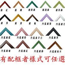 拼圖專賣店-日本進口拼圖 208-001(208片拼圖 新海誠 你的名字)