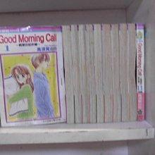 【劉明奕~大然出版小漫】Good Morning Call 親愛的起床囉1-11完《作者/高須賀由枝》全套11本330元
