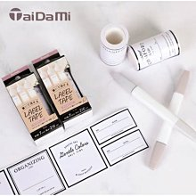 可擦寫標籤貼 家用標籤 日本 標籤紙 純白系列 標籤貼紙 打印貼紙 標籤紙 貼紙