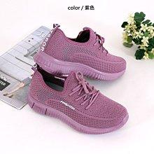 女款 M08 飛織網布透氣輕便舒適柔軟 懶人鞋 健走鞋 休閒慢跑鞋 走路鞋 運動鞋 老人鞋 Ovan