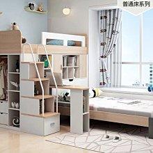 兒童床家具裝潢系統櫃家具訂製兒童房高腳床+滑門衣櫃+書架