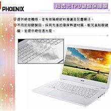 『PHOENIX』ACER V13 V3-372 專用 超透光 TPU 鍵盤保護膜