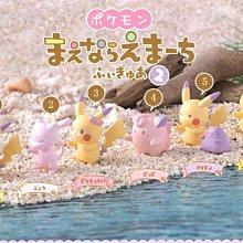 【可開發票】Bandai扭蛋 口袋妖怪 精靈寶可夢line up排隊站立第2彈[國際購]