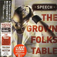 K - SPEECH - The Grown Folks Table  - 日版 +1BONUS - NEW