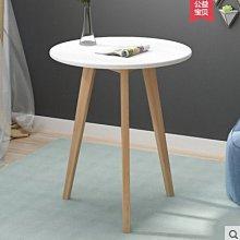 【興達生活】白面原木桌腳(直徑60高70)組裝創意簡約實木小茶幾迷你小圓桌家用臥室小桌子`29515