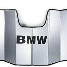 【樂駒】BMW G15 G16 前檔遮陽簾 原廠零件 抗UV 隔熱 保護內裝 車室降溫 精品