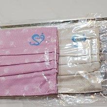 純棉 花紋 可洗口罩套  粉紅/米白/灰  兩種花色 一個50元 買三個送口罩固定帶 可固定於胸前  方便飲水吃東西