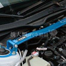 【魏大顆 汽車精品】RAV4(08-12)專用 鋁合金引擎室拉桿ー前上拉桿 平衡桿 結構桿 XA30 TOYOTA 豐田