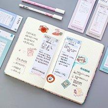 日計劃標簽本學生用 韓國可愛小清新記事手賬小便簽本子便利貼紙