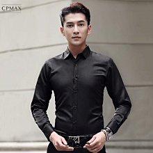 CPMAX 商務純色長袖襯衫 硬挺修身 上班族 商務襯衫 素色襯衫 長袖襯衫 男士襯衫 修身襯衫 襯衫【B10】