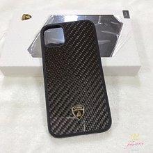 正版授權 藍寶堅尼 iPhone11proMax 碳縴維 全包手機殼 運動型防摔殼 TPU包邊