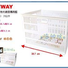 =海神坊=台灣製 KEYWAY DT38 深型特大總理萬用籃 收納籃 置物籃 三層木櫃 堆疊 24L 6入1000元免運