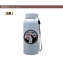 熊本熊 300ml 酷MA萌雙層隔熱玻璃瓶