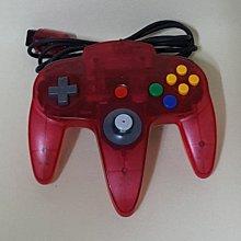 NINTENDO 64 任天堂64 透明紅色 原廠手把-美品 #2