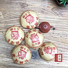 【茶韻】1999年中茶吉幸牌老樹熟沱茶 30克茶樣包 熟茶 普洱茶 農殘檢驗合格