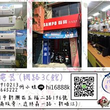 【網路3C館】【來電批價19800】《SAMPO聲寶535公升雙門冰箱SR-N53G(S3)》另有SR-M58G(G3)
