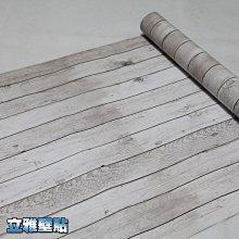 【立雅壁貼】高品質自黏壁紙 壁貼 牆貼 每捲45*1000CM《木紋WLP232》