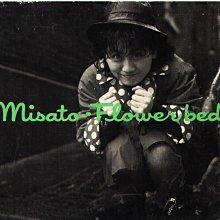 K - 渡辺美里 - Flower bed 1989 - 日版 CD+BOOK BOX 渡邊美里