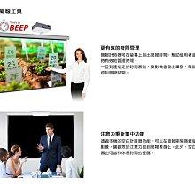 PG603W ViewSonic WXGA USB 讀取投影機 3600流明 原廠保固3年