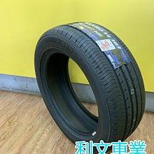利文輪業 DUNLOP 登祿普 VE303 255/40-18 99W 日本製造 (完工價)