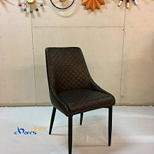 【挑椅子】現代簡約皮椅 餐椅 書桌椅 (復刻品) ZY-C44(-2) 深咖啡色
