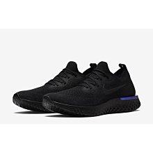 老夫子 Nike Wmns Epic React Flyknit (AQ0070-004)黑潮流時尚慢跑運動鞋男女