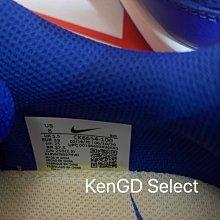 【KenGD Select 】(台灣公司貨)Nike Dunk Disrupt Game Royal 藍 解構