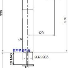 【歐築精品衛浴】KOHLER《美國》✰ Kumin系列加高面盆龍頭K-99448T-4-CP